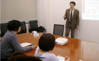 起業の適性検査