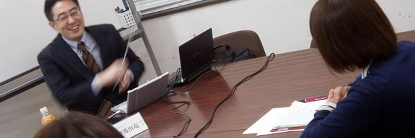 士業の営業力トレ-ニング