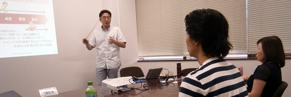 起業の適性検査 カフェVer.