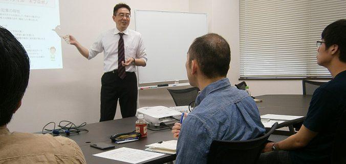 起業の適性検査plus